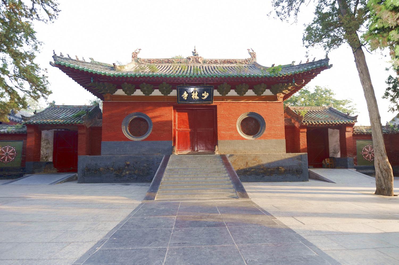 Shaolin Temple, Dengfeng