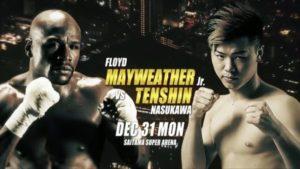 floyd mayweather Nasukawa